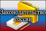 Об утверждении Инструкции о порядке составления и представления бухгалтерской отчетности по средствам бюджетов ...